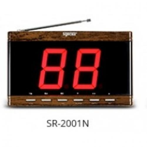 Trung tâm hiển thị số SR-2001N