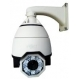 Camera iPOST SDO-IR48A27X