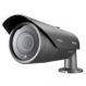 Camera Samsung SNO-1080RP